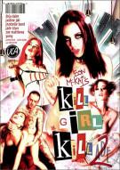 Kill Girl Kill 2 Porn Movie