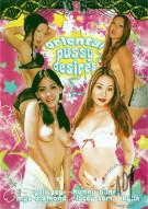 Oriental Pussy Desires Porn Movie