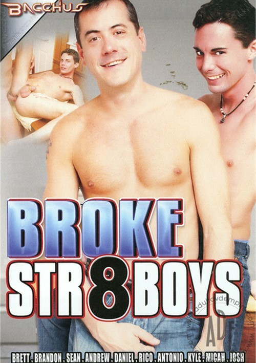 Broke Str8boys Boxcover