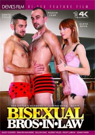 Bisexual Bros In Law Porn Video