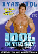 Idol In The Sky Porn Movie
