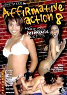 Affirmative Action 8 Porn Movie