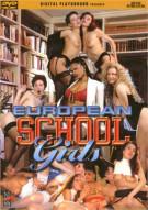 European School Girls Porn Movie