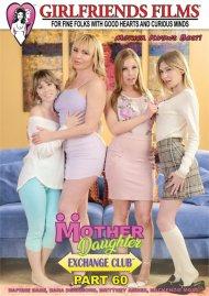 Mother-Daughter Exchange Club Part 60 image