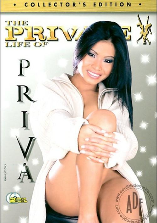 The Private Life of Priva