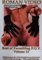 Best of Facesitting P.O.V. Vol. 14 Porn Video