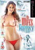 My Wifes Fantasy Porn Movie