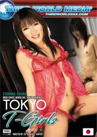 Tokyo T-Girls Movie