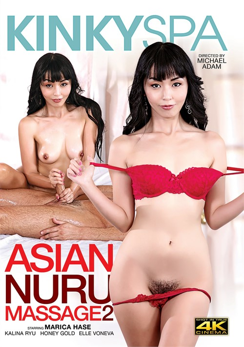 Asian Nuru Massage 2 (2018)