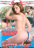 Girls Of Red Light District, The: Sunny Lane Porn Movie