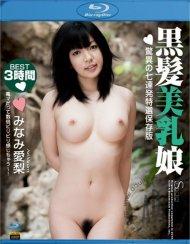 Super Model 98: Airi Minami Blu-ray Movie