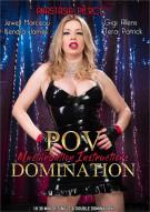 POV Domination Porn Movie