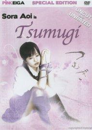Tsumugi: Special Edition