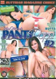 Panty Pops 2 image
