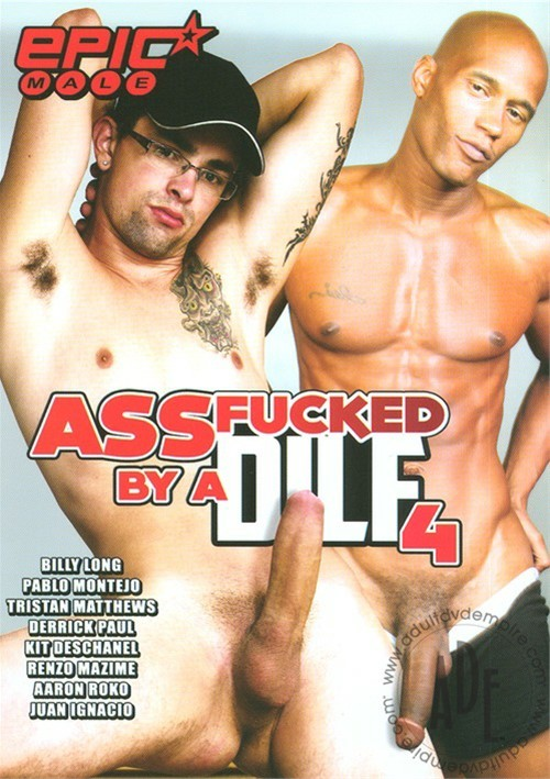 Ass Fucked By A DILF 4 Boxcover