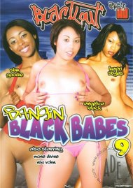 Bangin Black Babes 9 Porn Video