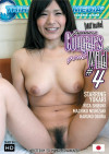 Japanese Cougars Gone Wild 4 Boxcover