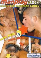 Manplay: MP - 012 Porn Movie