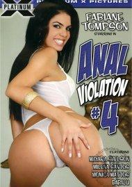 Anal Violation #4 Porn Video