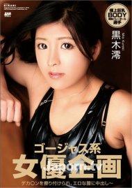 Kirari 136: Mio Kuroki