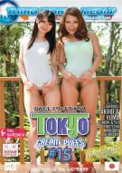 Tokyo Cream Puffs 15 Porn Movie
