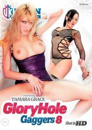 Glory Hole Gaggers 8 Porn Video