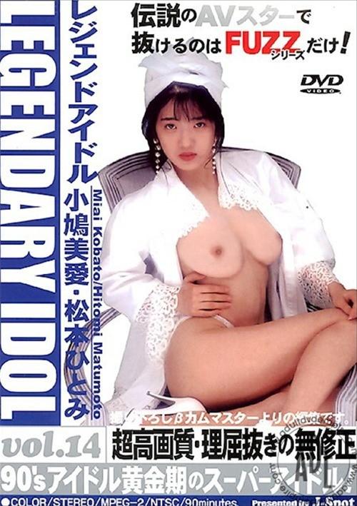 Aziatische BBC Sex