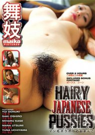 Hairy Japanese Pussies