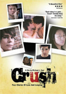 Crush Gay Cinema Movie
