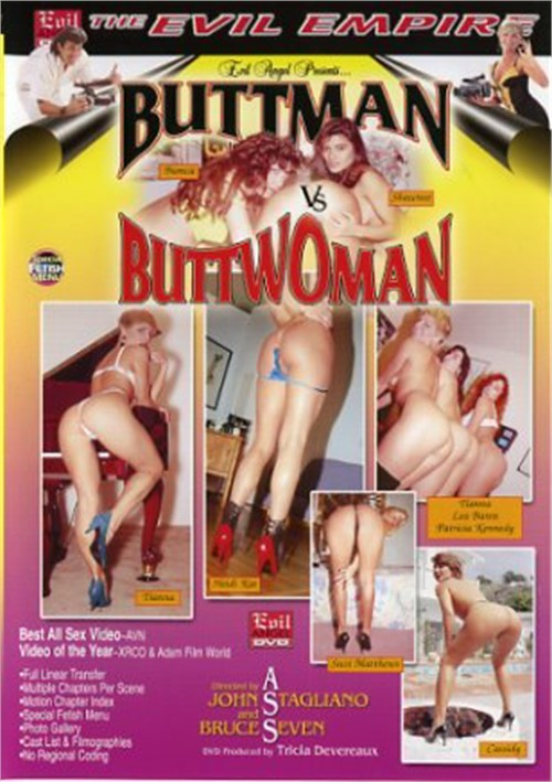 Buttman VS Buttwoman