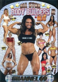 All Star Body Builders In Heat #2 image