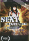 Sexy Battle Girls Boxcover
