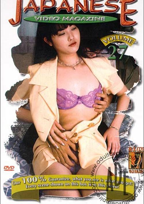 Смотреть японские эротические журналы анал #15