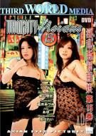 Naughty Little Asians Vol. 15 Porn Movie