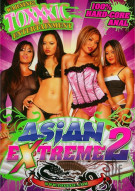 Asian Extreme 2 Porn Video