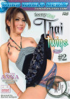 Teeny Tiny Thai Twigs #2 Boxcover