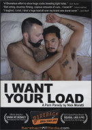 I Want Your Load Gay Porn Movie