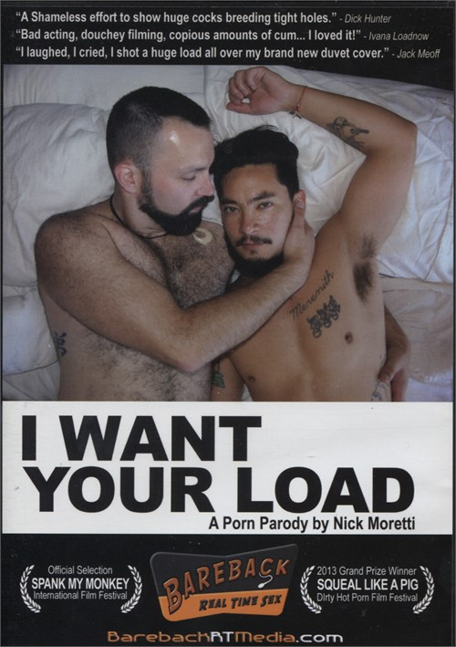 I Want Your Load Boxcover