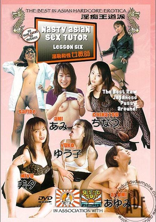MILF gf sex