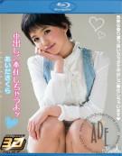 Merci Beaucoup 8: Sakura Aida Blu-ray