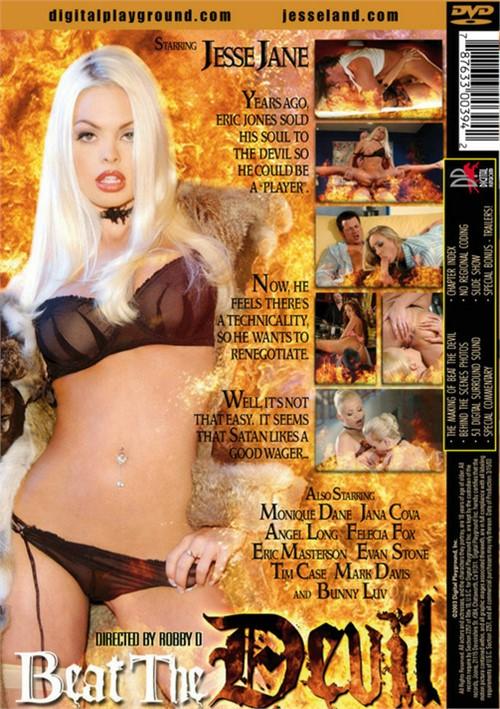 Heather mills nude fakes