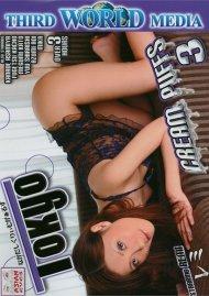 Tokyo Cream Puffs 3 Porn Movie