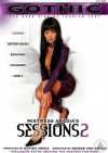 Sessions 2 Boxcover
