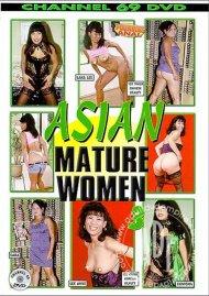 Asian Mature Women 3 image