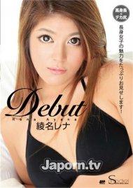 S Model 165: Rena Ayana