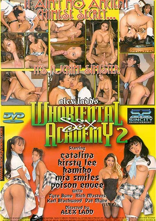 Онлайн кино академия секса
