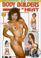 Body Builders in Heat Movie