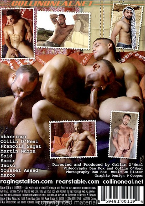 Lebanon Porn - Collin O'Neal's World of Men: Lebanon