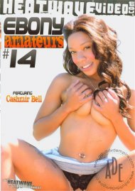 Ebony Amateurs #14