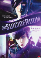 @Suicide Room Gay Cinema Movie
